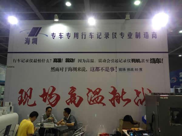 海圳记录仪新品亮相广州展,现场高温挑战引爆全场